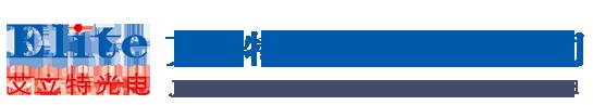 江西乐虎国际光电科技有限公司